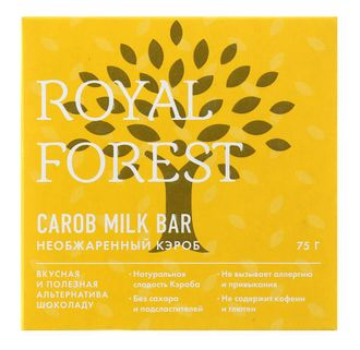 Шоколад необжаренный кэроб CAROB MILK BAR «ROYAL FOREST», 75г