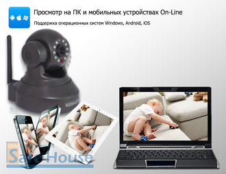 Поворотная Wi-Fi IP-камера Wanscam HW0024 (Photo-10)_gsmohrana.com.ua