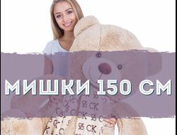 К�пи�� бол��ого пл��евого медведя в СПб Пл��ев�е медведи