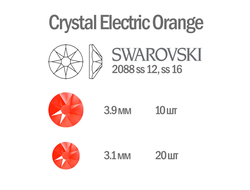 Мини-микс страз для маникюра Crystal Electric Orange - 30шт