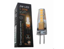 Gauss LED T10 2w 827/840 12v G4