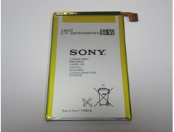 Sony Xperia ZL 1264-3476 DNA