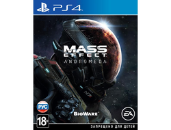 Купить PS4 Mass Effect: Andromeda (б/у)