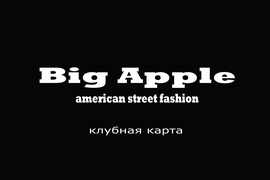 "Клубная карта"" Big Apple"""