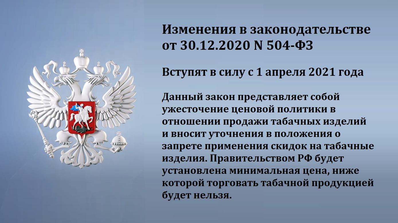 Табачные изделия доставкой россии табак белгород оптом