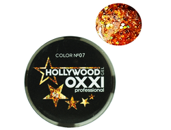 Глитерный гель OXXI Professional Hollywood №7, 5гр