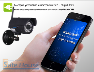 Наружная Wi-Fi IP-камера Wanscam HW0027-mini (Photo-05)_gsmohrana.com.ua