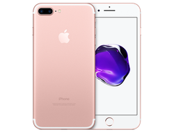 Купить IPhone 7 Plus 256gb Rose Gold СПб