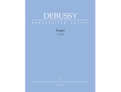 Debussy Images 2nd serie