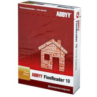 ABBYY FineReader 10 Home Edition