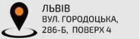 Секційні промислові ворота Алютех Львів