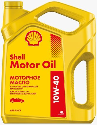 Масло моторное Shell MOTOR OIL 10W-40 4л 550051070