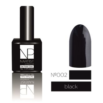 Nartist 002 Black 10 ml.