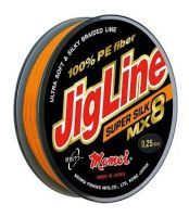 Шнур JigLine Super Silk 0,10мм 7,8кг 100м оранж.