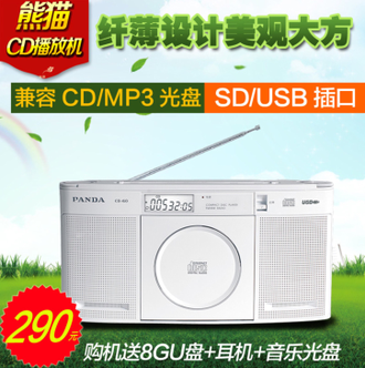 Бумбокс CD USB FM Panda CD-60