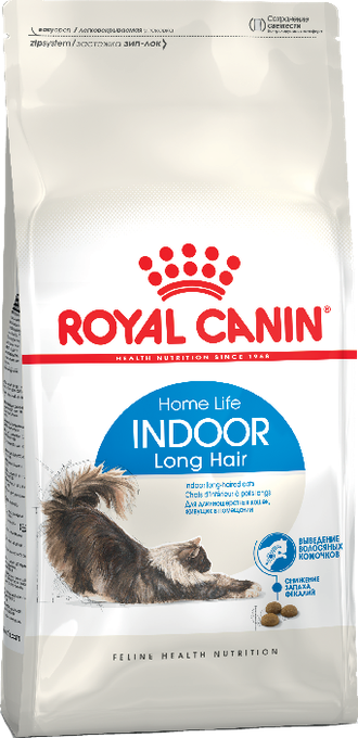 ROYAL CANIN  INDOOR LONG HAIR      /  РОЯЛ КАНИН  Корм для домашних длинношерстных кошек