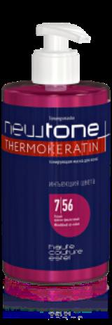 Тонирующая маска для волос NEWTONE 7/56, русый красно-фиолетовый