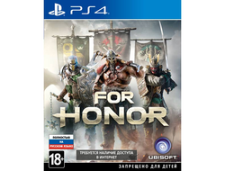 Купить PS4 For Honor (б/у)