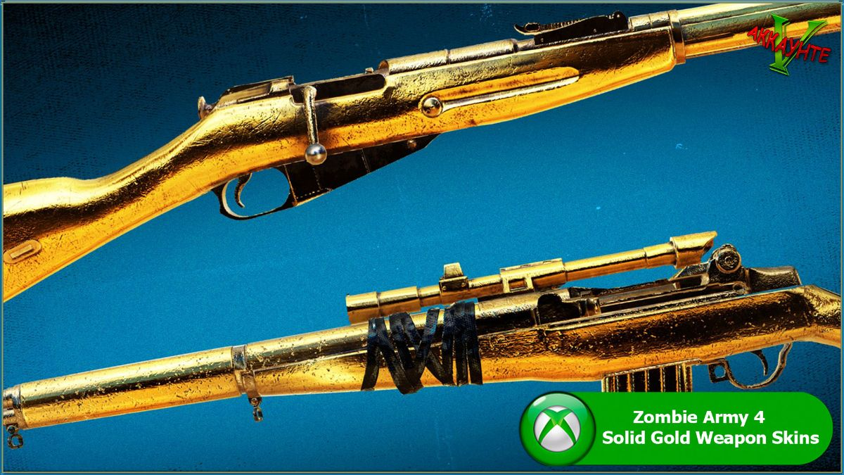 zombie-army-4-solid-gold-weapon-skins