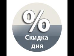 b2f7357a3984 Кроссовки в Санкт-Петербурге, купить кроссовки недорого в дисконт ...