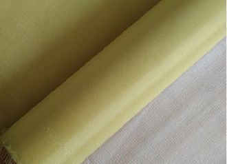 Kevlar fabric 700x0,06 mm