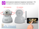 Поворотная Wi-Fi IP-камера Wanscam JW0009 (Photo-09)_gsmohrana.com.ua