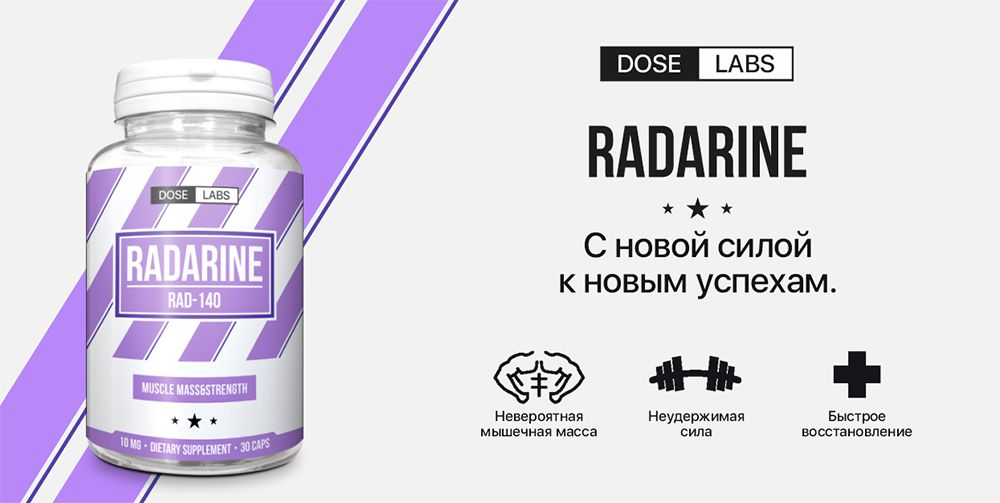 Radarine RAD-140 Dose Labs