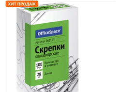 Скрепки 28мм, OfficeSpace, 100шт., карт. упак.