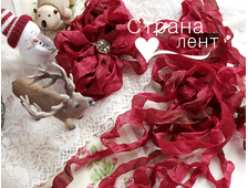 Шебби-лента Рождественская