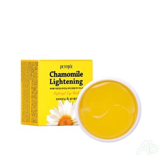 Патчи для глаз Petitfee Chamomile Lightening Hydrogel Eye Patch с экстрактом ромашки