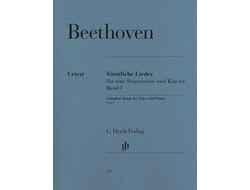 Beethoven: Complete Songs for Voice and Piano, Volume I