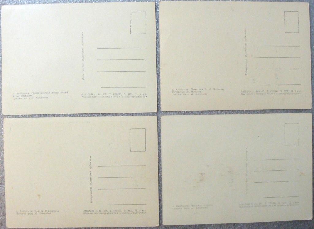 3 открытки и 4 конверта стоят 18