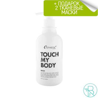Гель для душа Esthetic House Touch My Body Goat Milk Body Wash с козьим молоком (500мл)