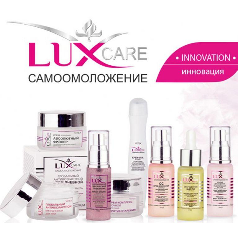 Где купить белорусскую косметику витекс в москве адреса lumene косметика официальный сайт купить