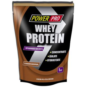 Power pro Whey Protein 1 kg