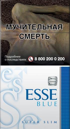 купить сигареты эссе в интернет магазине