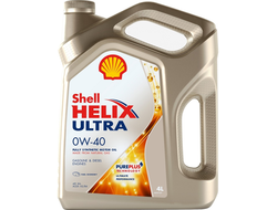 Масло моторное Shell HELIX ULTRA 0W-40 4л 550040759