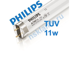 Лампа бактерицидная TUV 11W T5 G5 PHILIPS