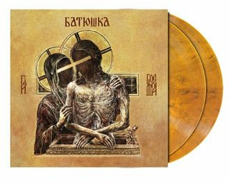 BATUSHKA - Hospodi 2-LP colored