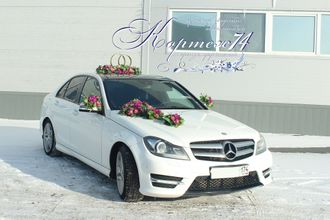Mercedes-Benz C-Klass