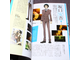 Оригинальный Арт Бук Bungo Stray Dogs Official Guide Book Shinkaroku (Великий из бродячих псов)