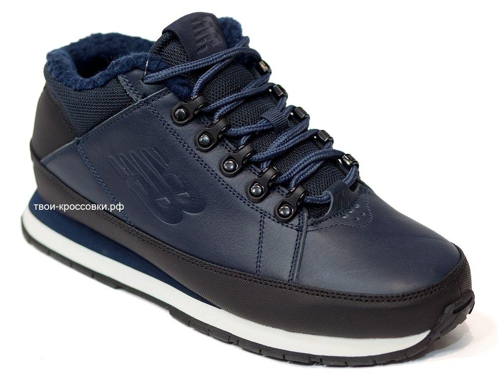 Купить New Balance HL754 СПб. Зимние ботинки Нью Баланс 754 мужские ... 206704f604329