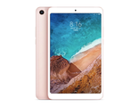 Планшет Xiaomi MiPad 4 32Gb Gold