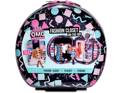 L.O.L. Surprise! OMG Fashion Closet ЛОЛ Чемодан