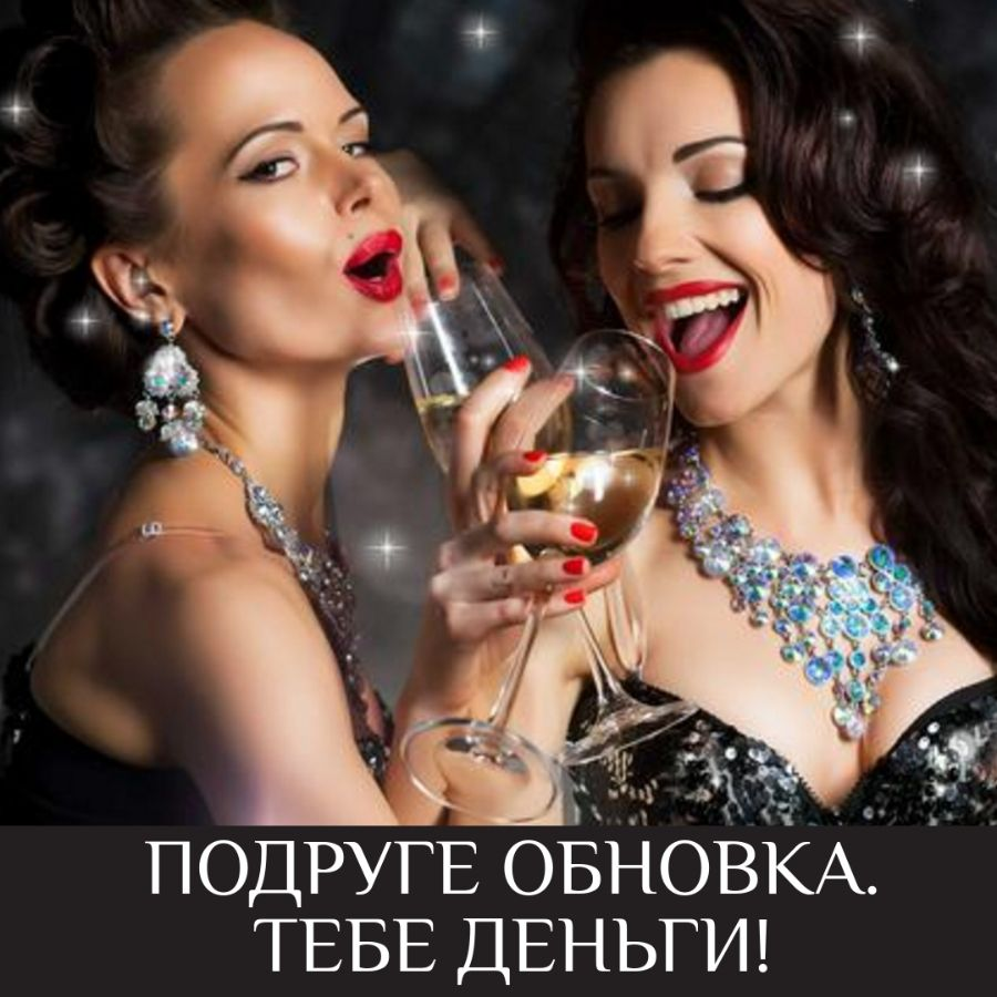 Акция в Elis Витебск