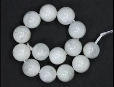 Бусина Лунный камень, группа Полевые шпаты, шар 10 мм (1 шт) №19033