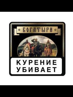 Сигареты погарской фабрики купить оптом купить сигареты с завода филипп моррис спб