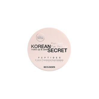 Патчи гидрогелевые KOREAN SECRET make up & care Hydrogel Eye Patches PEPTIDES, 60 шт