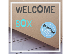 Welcome Box
