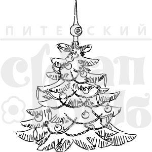 штамп Новогодняя елка как на ретро открытках